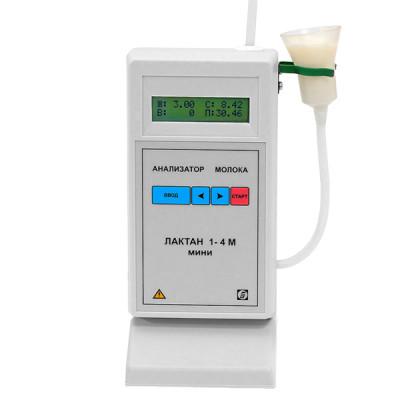 Анализатор молока Лактан 1-4М мини